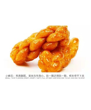 小乐虎 app