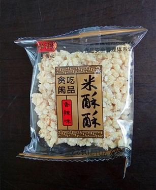 香辣米酥酥