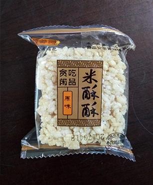 原味米酥酥